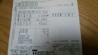 DSC_0565.JPG
