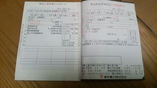 DSC_0596.JPG
