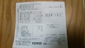 売電明細,5月