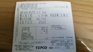 DSC_0656