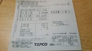 太陽光発電,明細,8月