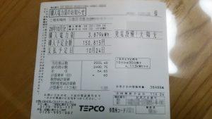 DSC_0674