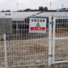 太陽光発電所の看板・標識はここで作れる!