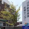 日本動物高度医療センター(6039)を購入しました!買い増し予定です!