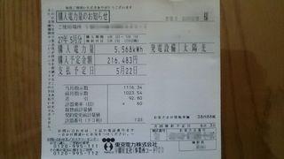 DSC_04551.jpg